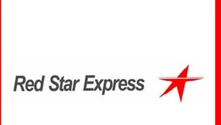 Red-Star.jpg