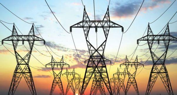 Image result for 2019 Power Nigeria Conference To Explore Digitalization In The Energy Sector